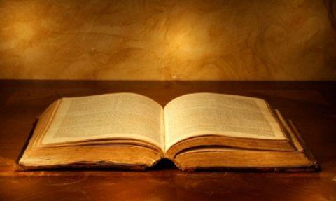 Biblical-wisdom.jpg